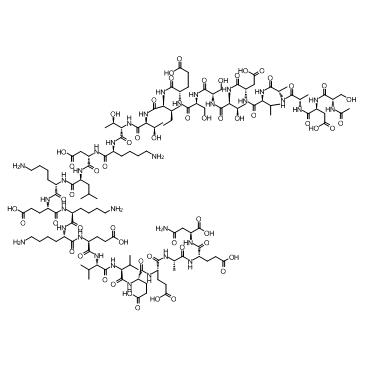 Thymosin α1 Acetate CAS:62304-98-7
