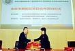 医务人员喜创新,第三届医疗科技京交会6 项成果签约