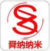 上海舜纳生物科技有限公司
