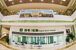 医院大厅2