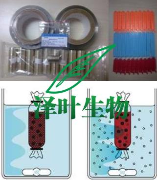 生物技术级即用型微量透析装置(50000),白色,截留分子量50000,样品容积400-500μL(Spectrum)