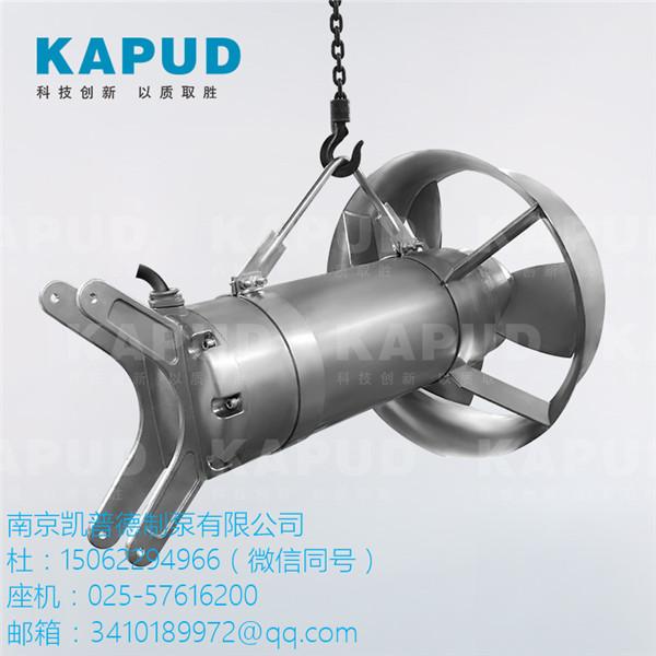 qjb潜水搅拌机10kw 新疆石河子污水处理设备厂家