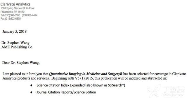图1 QIMS杂志被 SCIE 收录的通知函.png