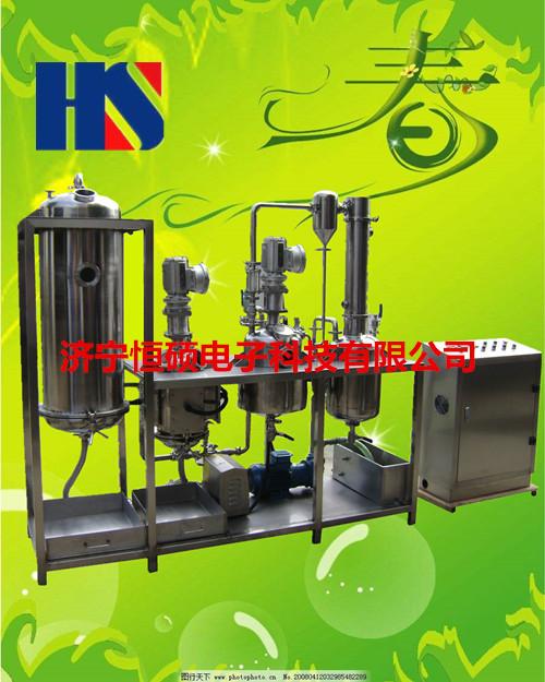 超声波提取罐价格/中药提取罐加工定做厂家HSCT-G