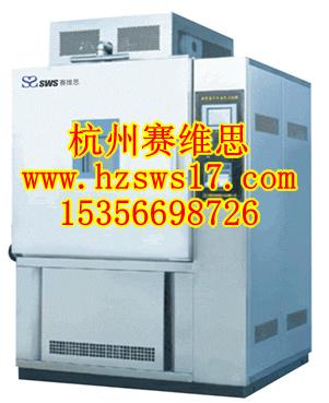 杭州快速温变化试验箱/杭州舜变温度试验箱