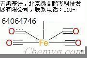 五羰基合铁(cas:13463-406)