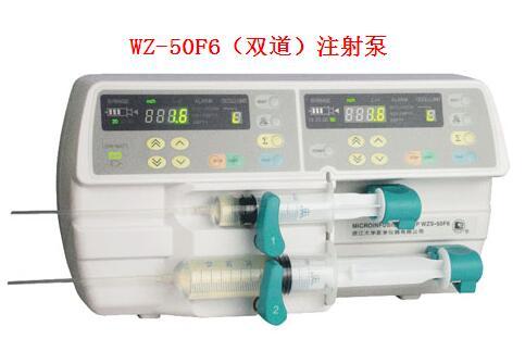 Smiths史密斯WZS-50F6双道微量注射泵