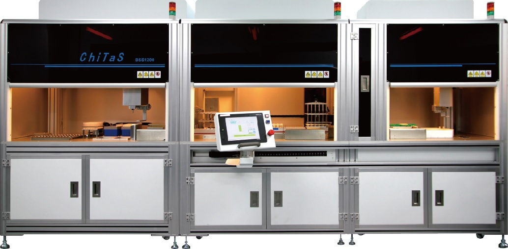 Chitas BSS1200  全自动血液核酸筛查系统