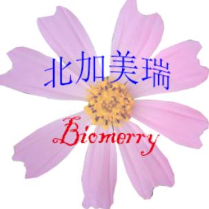 88必发娱乐官网_GE AKTA 蛋白纯化系统