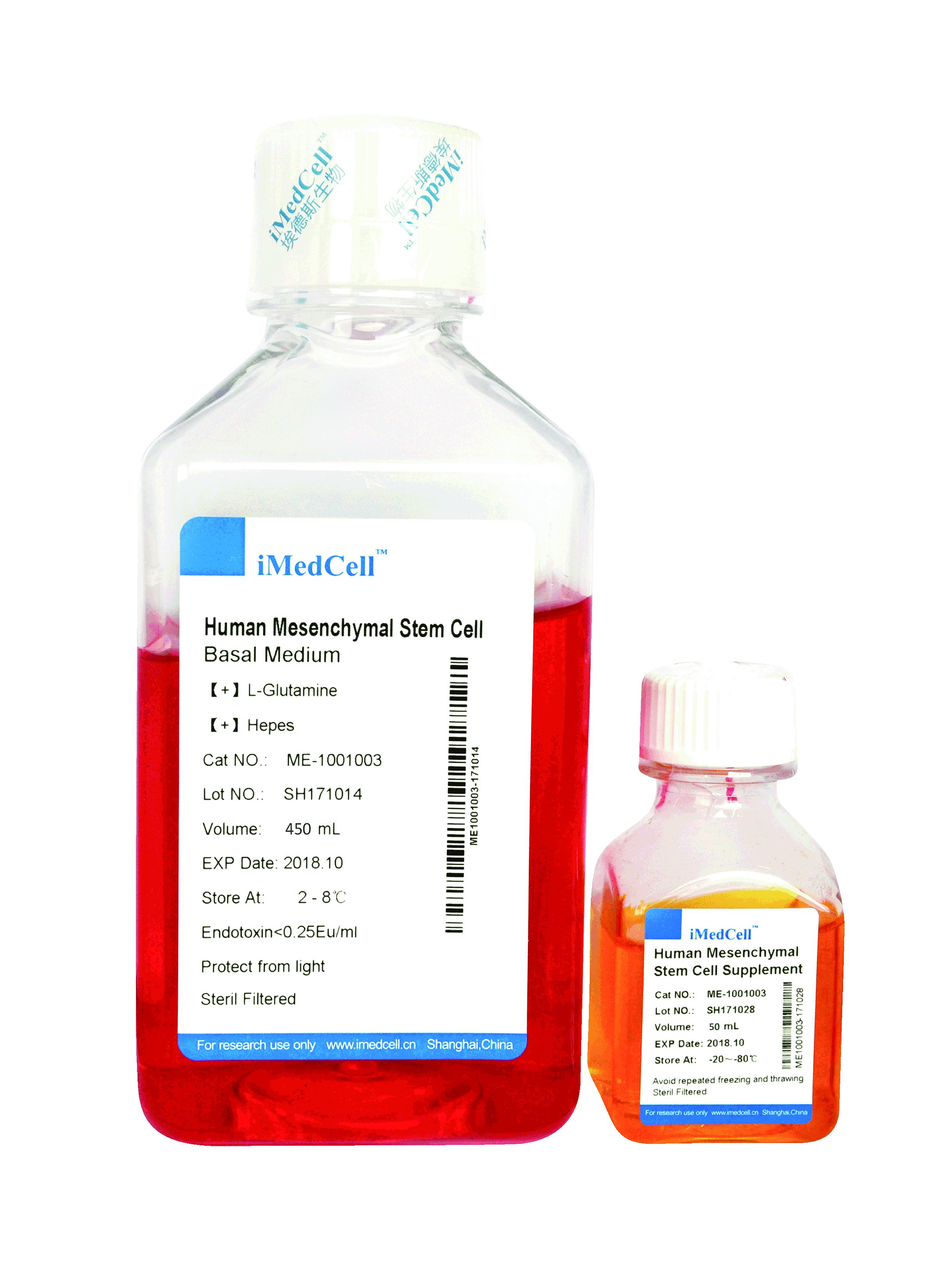 间充质干细胞培养基
