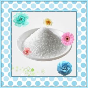 盐酸苯海拉明 147-24-0 99% 抗胆碱