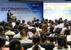 CPhI 国际药政答疑会