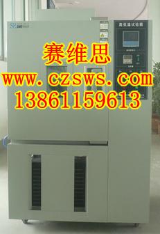 荆门高低温循环试验箱/随州高低温试验箱