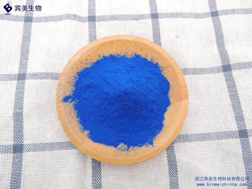 宾美饮料添加剂藻蓝蛋白