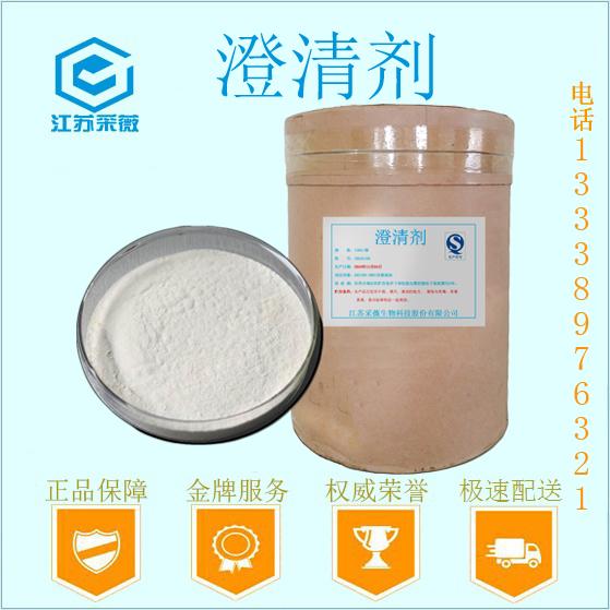 中药澄清剂生产厂家 口服液澄清剂生产厂家