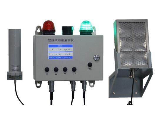 医院射线监测专用区域中子射线监测仪使用说明
