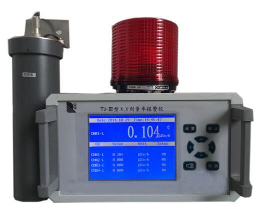 医院放射人员专用固定式X、γ剂量率报警仪