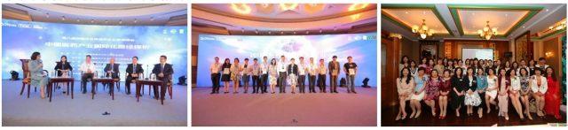 China Pharma Week 诚意巨献.jpg