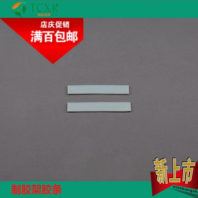 腾昌旭坤适用于美国伯乐bio-rad电泳制胶架胶条