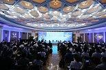 第八届中国与世界医药企业家高峰会
