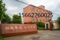 氯代十六烷基吡啶厂家直销上海