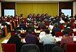 2018 年全国基层卫生工作会议部署 6 项重点工作