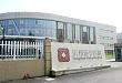杭州怡宁医院
