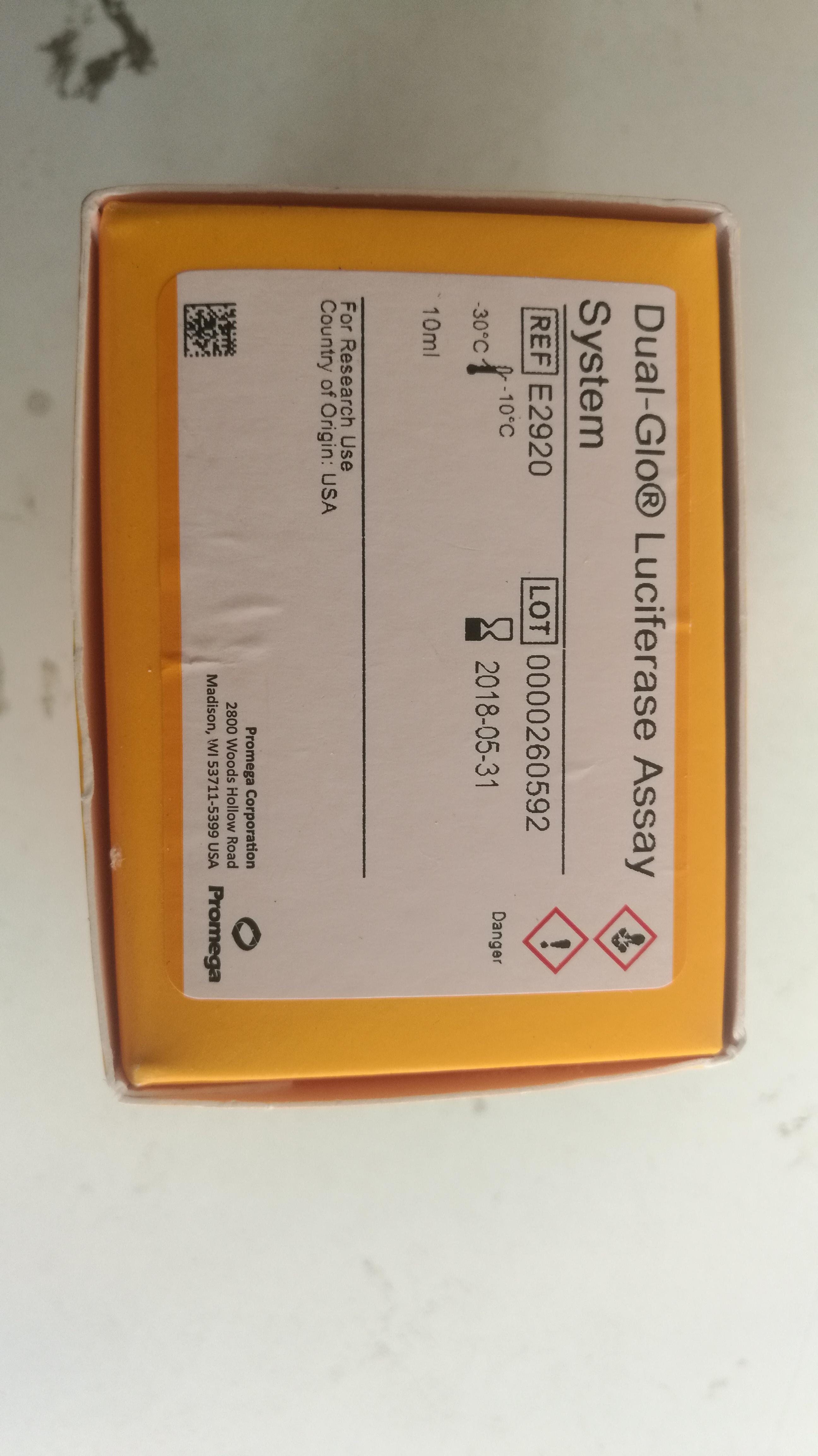 Dual-Glo® 双萤光素酶报告基因检测系统