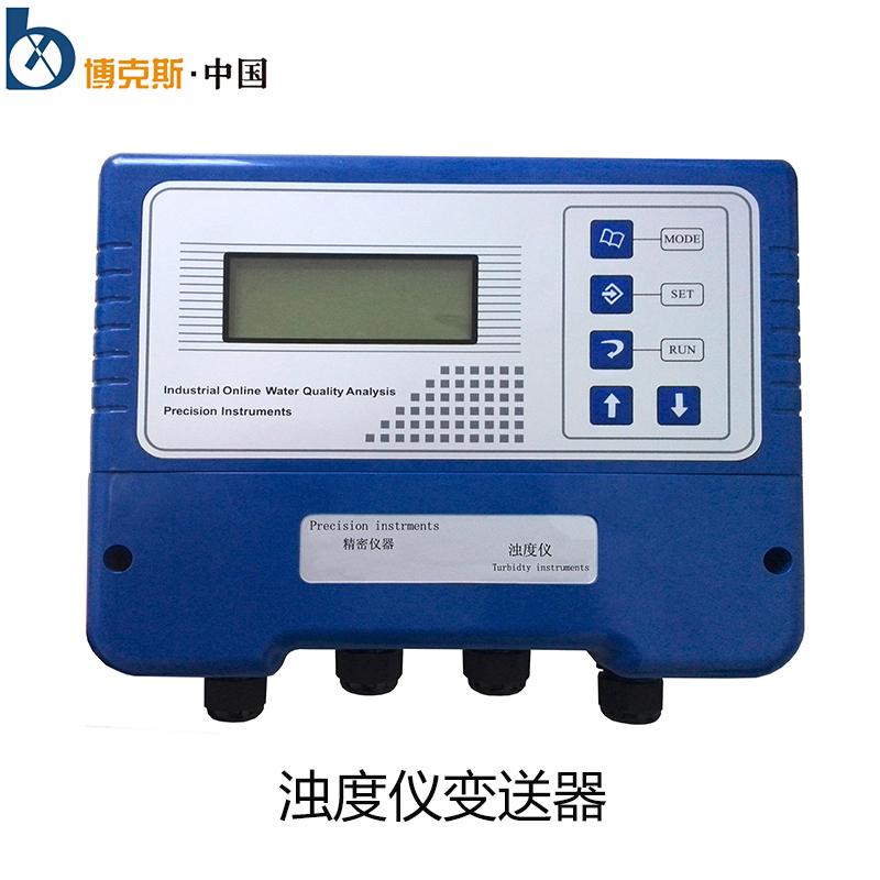 博克斯浊度仪FILTR330