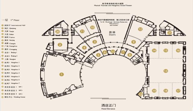 杭州洲际会议设施ppt-19(1).jpg