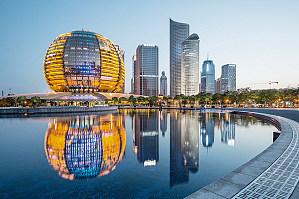 2018 中国医院发展大会介绍