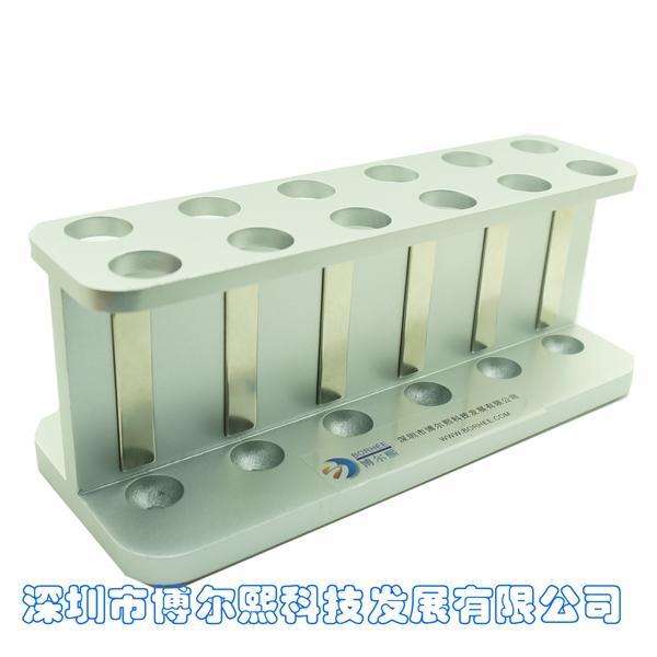 12孔磁力架
