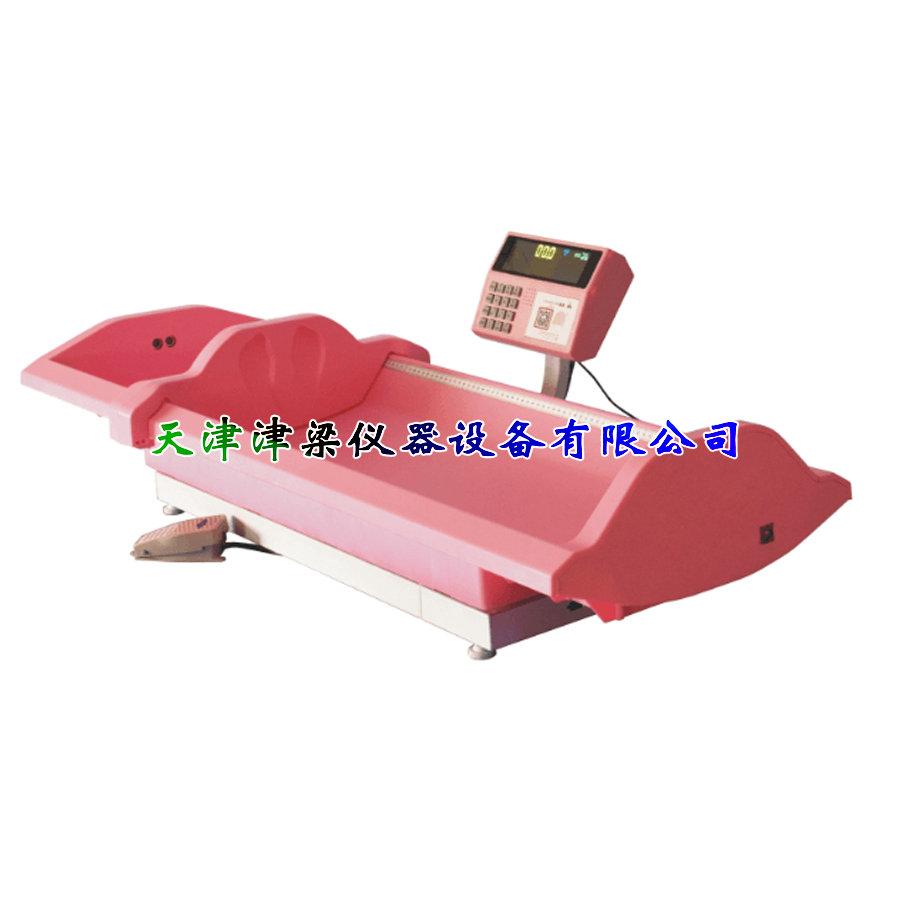 WS-RTG-1D康娃体重身高测量仪/0-3岁婴幼儿智能体检仪/体重秤/婴儿秤