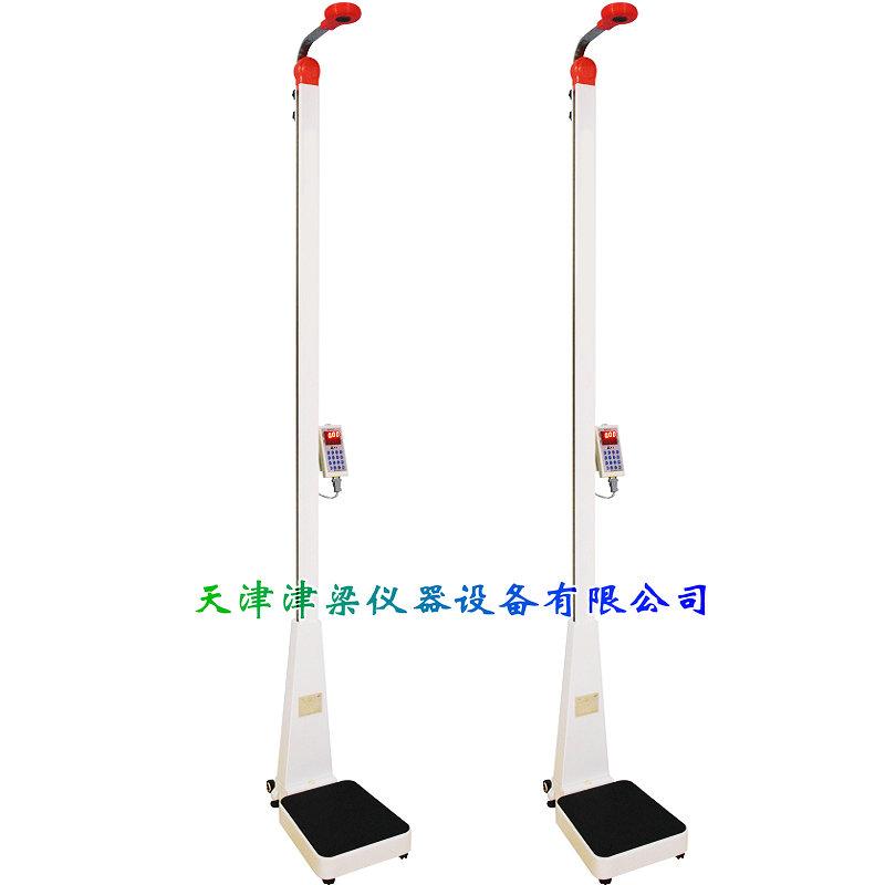 WS-RT-4D超声波身高体重测量仪/康娃智能体检仪/电子人体秤