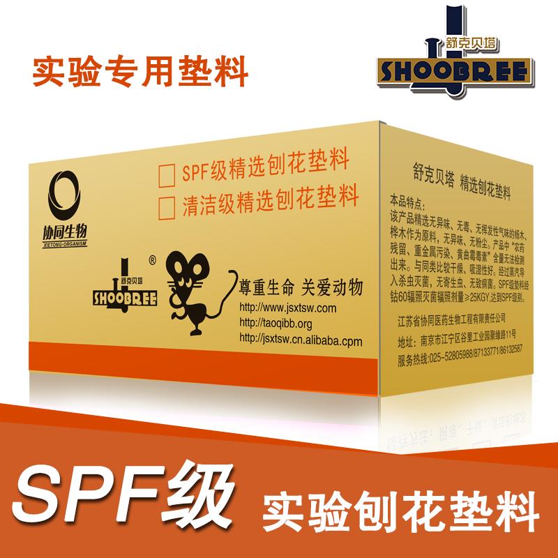 SPF刨花垫料6*0.75Kg/箱
