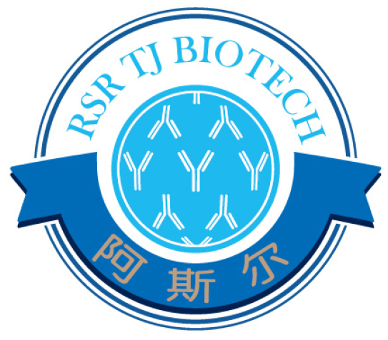 VGKC Ab(RIA kit)