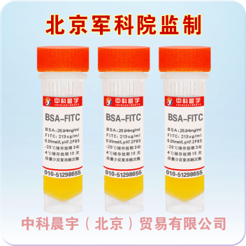 BSA-FITC(高浓度)