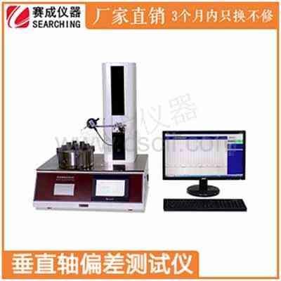 ZPY-G电子轴偏差测量仪