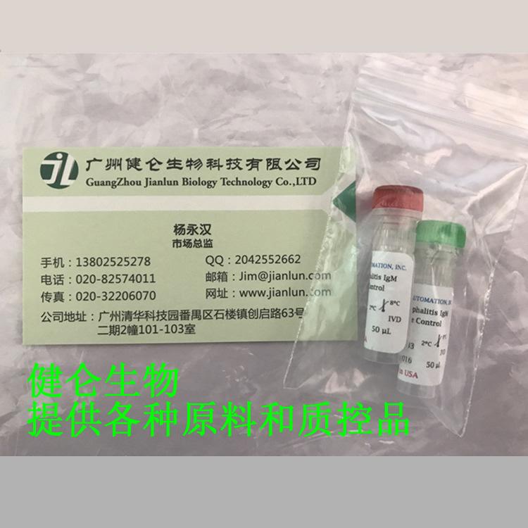 AMP-BSA胶体金抗原