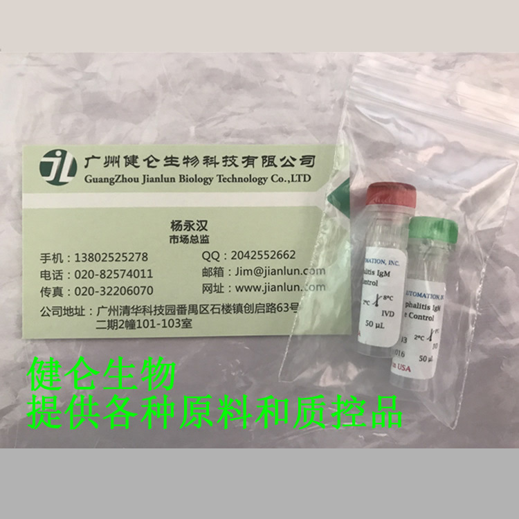 AMP-mAb胶体金抗体