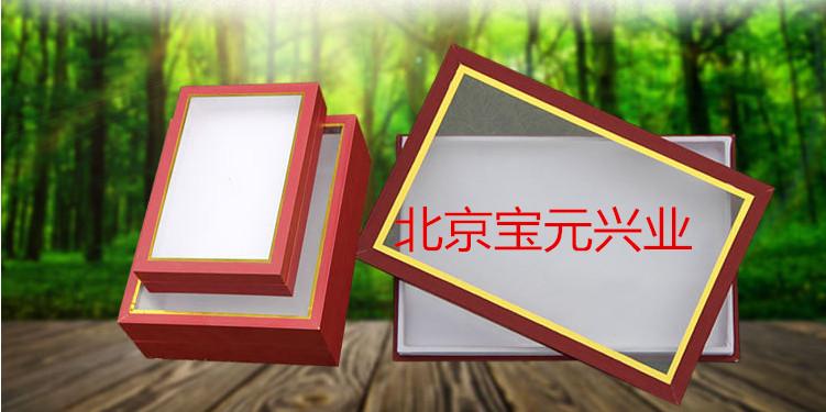 鼠类标本盒、疾控病害标本盒