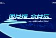 「预约直播」益普生第一届消化峰会,大咖云集精彩无限
