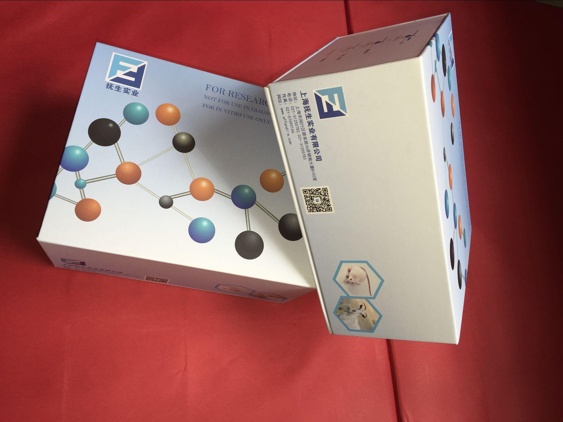 小鼠缺血修饰白蛋白(IMA)elisa检测试剂盒图片