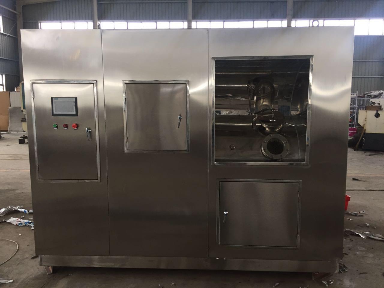 最新供应超声波铝盖清洗机厂家