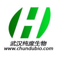 武汉纯度生物科技有限公司