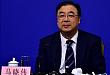 马晓伟被提名为国家卫生健康委员会主任