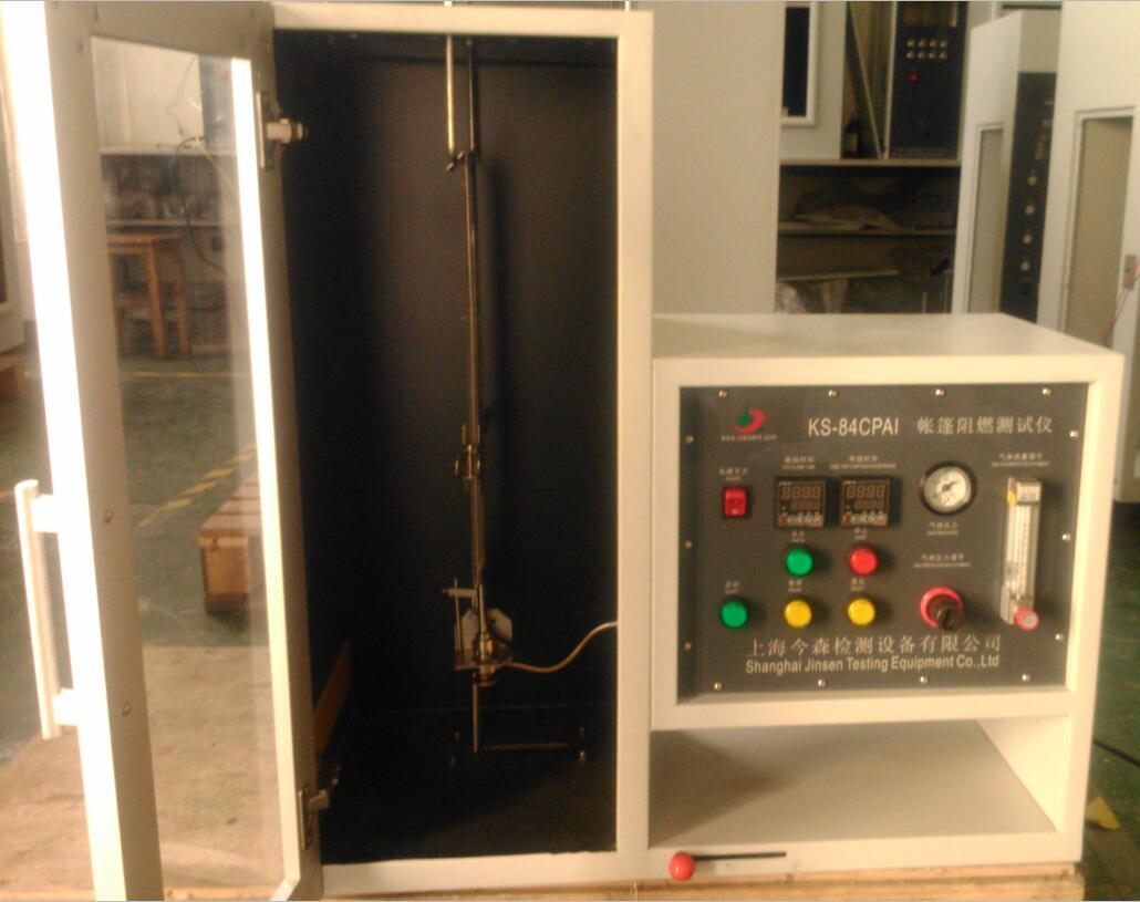 阻燃测试仪