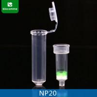CommaPrep™ 基因组提取柱,吸附柱无盖,绿色压圈