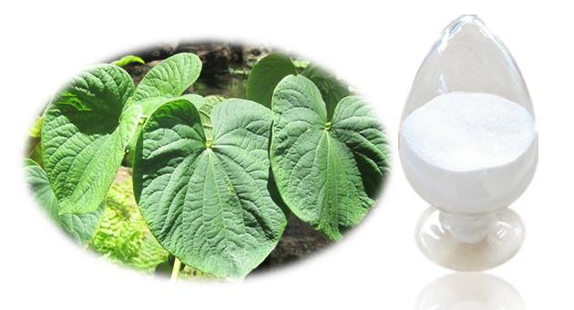 卡瓦胡椒提取物 二氢麻醉椒苦素 公斤级 原料药 大货