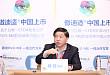 傲迪适®正式上市中国,RVO-ME 患者挽救视力的一线治疗方案